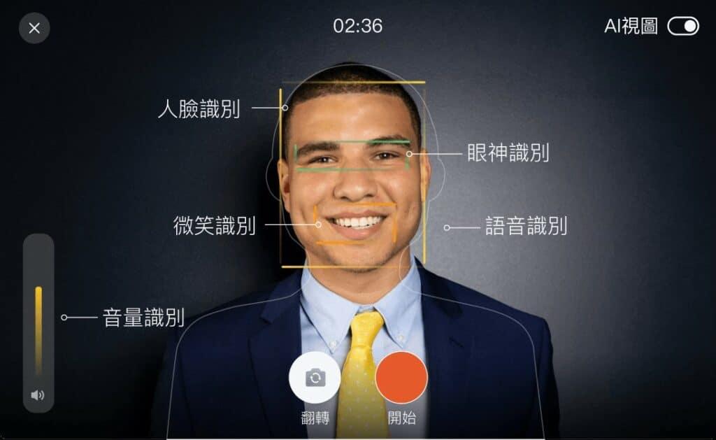 UMU影片AI訓練